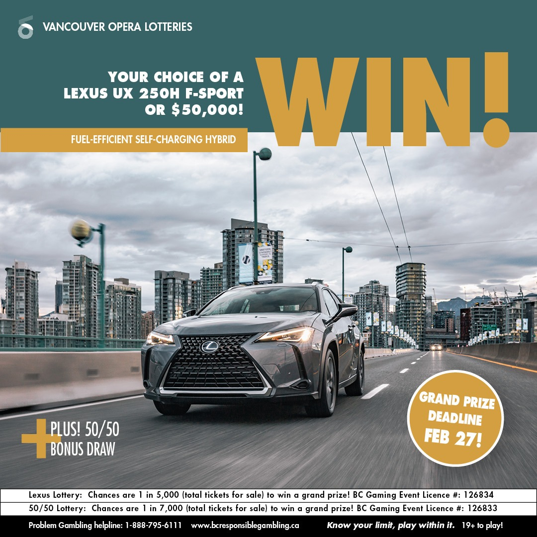 Fall Lexus Lottery